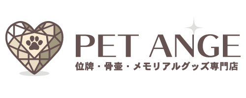 PET ANGE